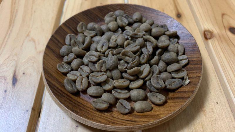 コロンビア-カフェインレス-生豆