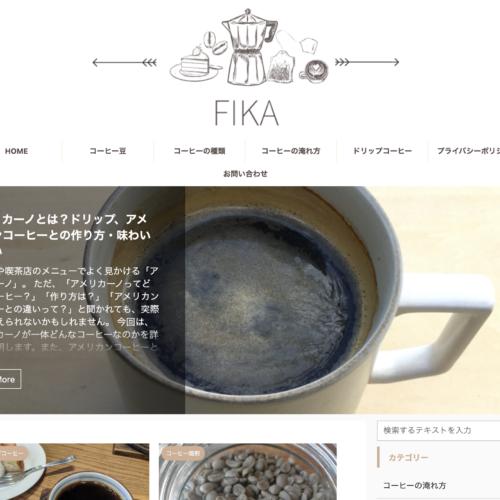 FIKA|コーヒーメディア