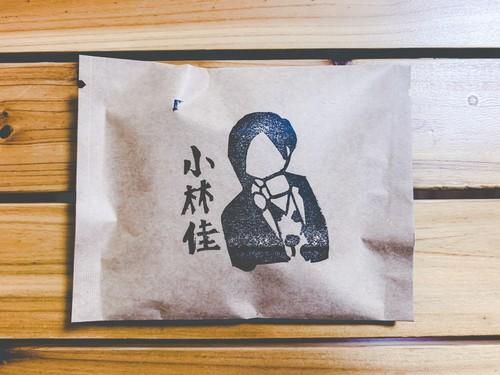 小林佳さんのパッケージ
